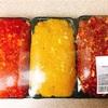 新しいスーパーを開拓。お肉のお値段は?|アメリカの物価