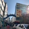 韓国(ソウル)1人旅 @2日目 初めての昼の東大門エリアへ!