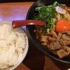 中央線沿線独りメシ#3 ごはんがすすむがっつり肉そば「おとど」高円寺店