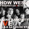 上杉昇さん、初のバンド・スタイルによる有料ライブ配信決定!