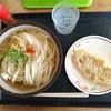 埼玉県に告ぐ【号外】昼食にうどんをチョイスすることはミニマリストの一環なのか?