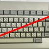 【懐かしの白さ!?】PC98キーボードをRetr0bright(レトロブライト)