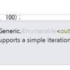 C#erがPythonを勉強したので、違いについて比較しながら述べてみる その3 型とか