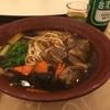 ●台湾.台北の牛肉麺