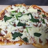 再び、手作りピザ!