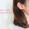 赤いハート刺繍ピアスの着用写真と、休日のこと