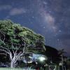 大浜海浜公園の星空が素晴らしかった 夏の奄美旅#1