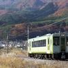 キハ110-116・E233系H44編成 同日に長野入場