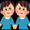 【双子は仲良し?】1歳2カ月、娘二人の関係性に変化が出てきました