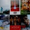 """<span itemprop=""""headline"""">★これから公開の映画:「ブレードランナー2049」「SW」最新作ほか。</span>"""