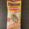 【ファミリマート✖️大阪王将】2月16日発売の「ピザサンド 餃子味」が想像以上に餃子だった♪
