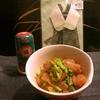 ぷるぷる蒟蒻の韓国風ごま和え
