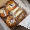 北海道お取り寄せ【23】小樽市 アリンコモウダッシュ|人気カフェからおやつBOXをお取り寄せ!