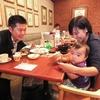【オススメ5店】谷山・宇宿(鹿児島)にあるファミリーレストランが人気のお店