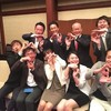 大阪府ベンチャー支援プロジェクト Booming! を修了しました