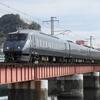 【JR九州】787系 BO111 特急きりしま5号鹿児島中央ゆき(6005M)