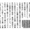 五十嵐仁著『政治を変える』が『経済』に紹介されました。