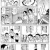 「東方陰陽鉄〜勝手に最終章」に関する覚え書き