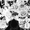 【ワンピース】1001話、始まる怪物どうしの決戦【ネタバレ感想】