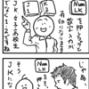 【漫画】本当にあったナンバーロックの話・・・