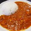 【栄養満点】トマト&ミックスビーンズのヘルシーカレーの作り方