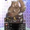 ロマサガRS 温泉イベントでS[熊の樽詰め]ブラウをゲット スタイルレベル30の補正値やアビリティなどはこちら モフモフ熊はスピードに自信ニキ【画像あり】