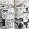 新語・新概念「ナーロッパ」(なろう小説に出てきがちな異世界)…を記録