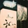 【オススメ5店】仙台(国分町・一番町周辺)(宮城)にある火鍋が人気のお店
