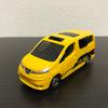 トミカ「NO.27 日産 NV200 タクシー(初回特別仕様)」を解説!