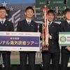 903チームの頂点に!「キャリア甲子園 2018」で、ZOZOテクノロジーズ代表チームが優勝しました。