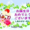 3月4日お誕生日おめでとうございます!