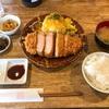 【姫路グルメ】「とんかつ朔」が凄く美味かった件