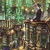 幻想古書店で珈琲を 賢者たちの秘密(★★★★☆)