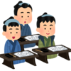 割安な価格で学び直し 東京都のキャリアアップ講習を受けてみる【講習の申込編】