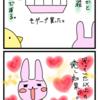 ペットの効果