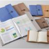 【新商品】ファイルやノートをより便利にオシャレに
