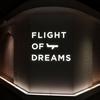 フライト オブ ドリームズ  (FLIGHT OF DREAMS) に行ってきました