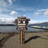 日本一周の旅 十九日目 北海道・北見〜根室【悪い流れ】