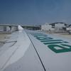 【最安はこれだ!】関西国際空港〜梅田・なんば間の交通費を比較してみた