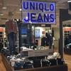 2年ぶりにユニクロでジーンズ買った。ウルトラストレッチジーンズと、ジーンズ選び。
