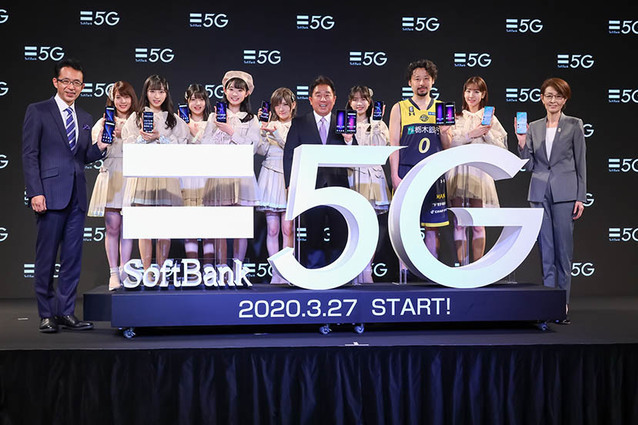 SoftBank 5G Services to Launch on March 27