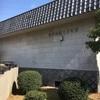 郷土資料館、播州葡萄園歴史の館【稲美町の人気スポット】