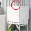 マンションにガス乾燥機を設置する方法を教えます。