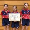 【試合結果】第31回くりこま高原卓球大会(小学生・高校生の部)