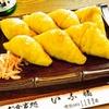 【オススメ5店】伏見桃山・伏見区・京都市郊外(京都)にある和食が人気のお店