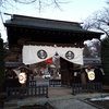教浄寺。皇太子妃・雅子様にゆかりがあります。宮沢賢治も見物していたかもしれない「裸参り」と厳かな「お焚き上げ」。