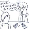 アニサキスハル15 ―キョキョ鳴き―