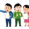 仕事の合間に息抜き!格安ツアーで行く「韓国2泊3日の旅: IN 明洞・朝粥編!」