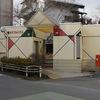 長野市の公衆トイレにはそれぞれ粋な名前がついている