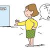 頻尿、尿失禁の治療 過活動膀胱の治療について 膀胱訓練